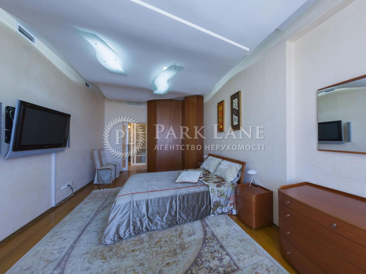 Квартира ул. Ковпака, 17, Киев, R-20216 - Фото 7