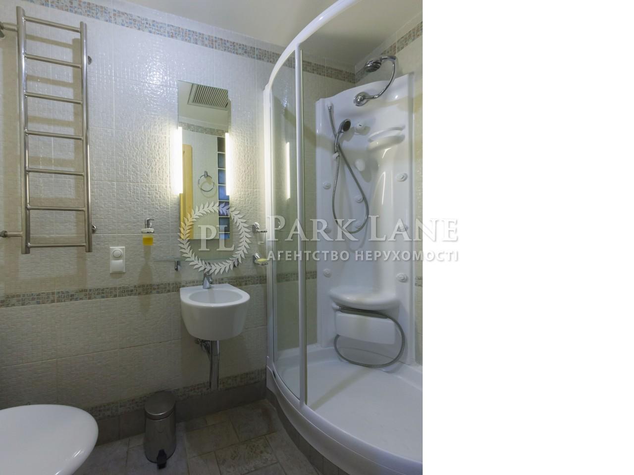 Квартира ул. Ковпака, 17, Киев, R-20216 - Фото 11