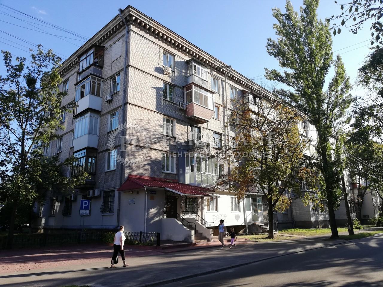 Квартира вул. Краківська, 6, Київ, Z-583046 - Фото 1