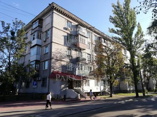 Квартира, Z-583046, 6