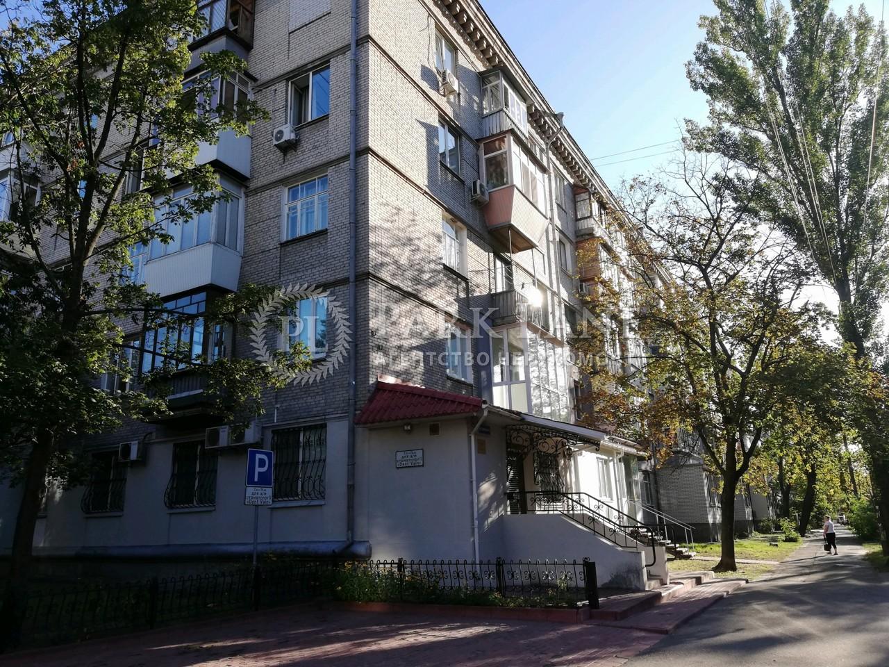 Квартира вул. Краківська, 6, Київ, Z-583046 - Фото 18