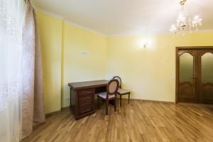 Квартира J-26222, Максимовича Михаила (Трутенко Онуфрия), 3д, Киев - Фото 7
