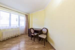 Квартира J-26222, Максимовича Михаила (Трутенко Онуфрия), 3д, Киев - Фото 8