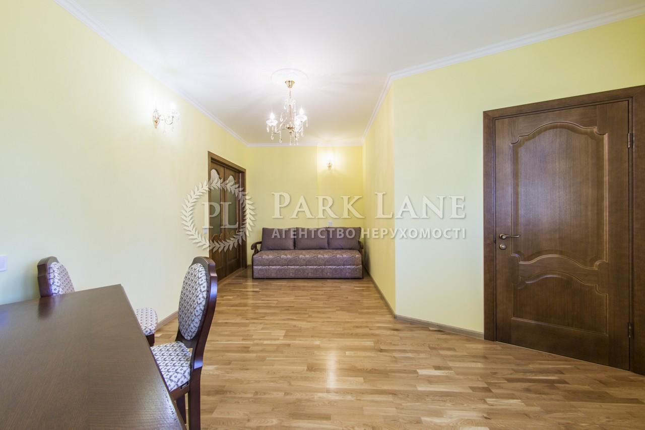Квартира J-26222, Максимовича Михаила (Трутенко Онуфрия), 3д, Киев - Фото 1