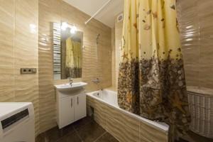 Квартира J-26222, Максимовича Михаила (Трутенко Онуфрия), 3д, Киев - Фото 15