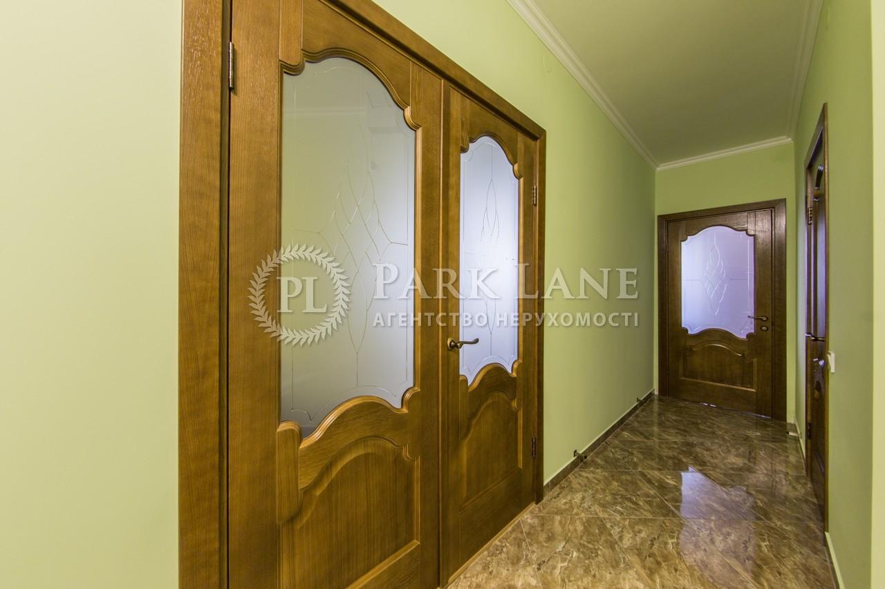 Квартира J-26222, Максимовича Михаила (Трутенко Онуфрия), 3д, Киев - Фото 16
