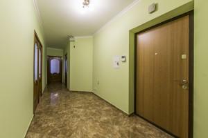 Квартира J-26222, Максимовича Михаила (Трутенко Онуфрия), 3д, Киев - Фото 18