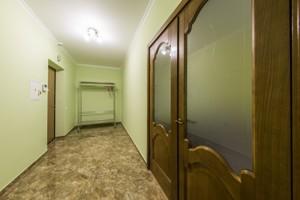 Квартира J-26222, Максимовича Михаила (Трутенко Онуфрия), 3д, Киев - Фото 17