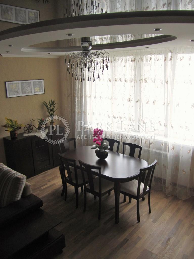Квартира ул. Княжий Затон, 21, Киев, Z-370542 - Фото 5