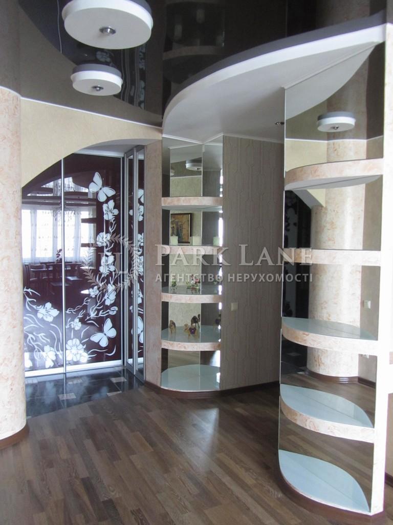 Квартира ул. Княжий Затон, 21, Киев, Z-370542 - Фото 9