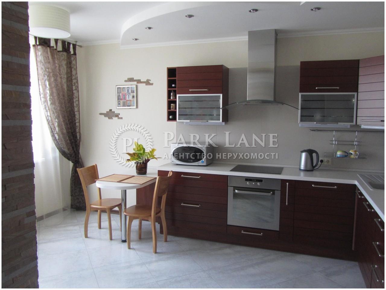 Квартира ул. Княжий Затон, 21, Киев, Z-370542 - Фото 13