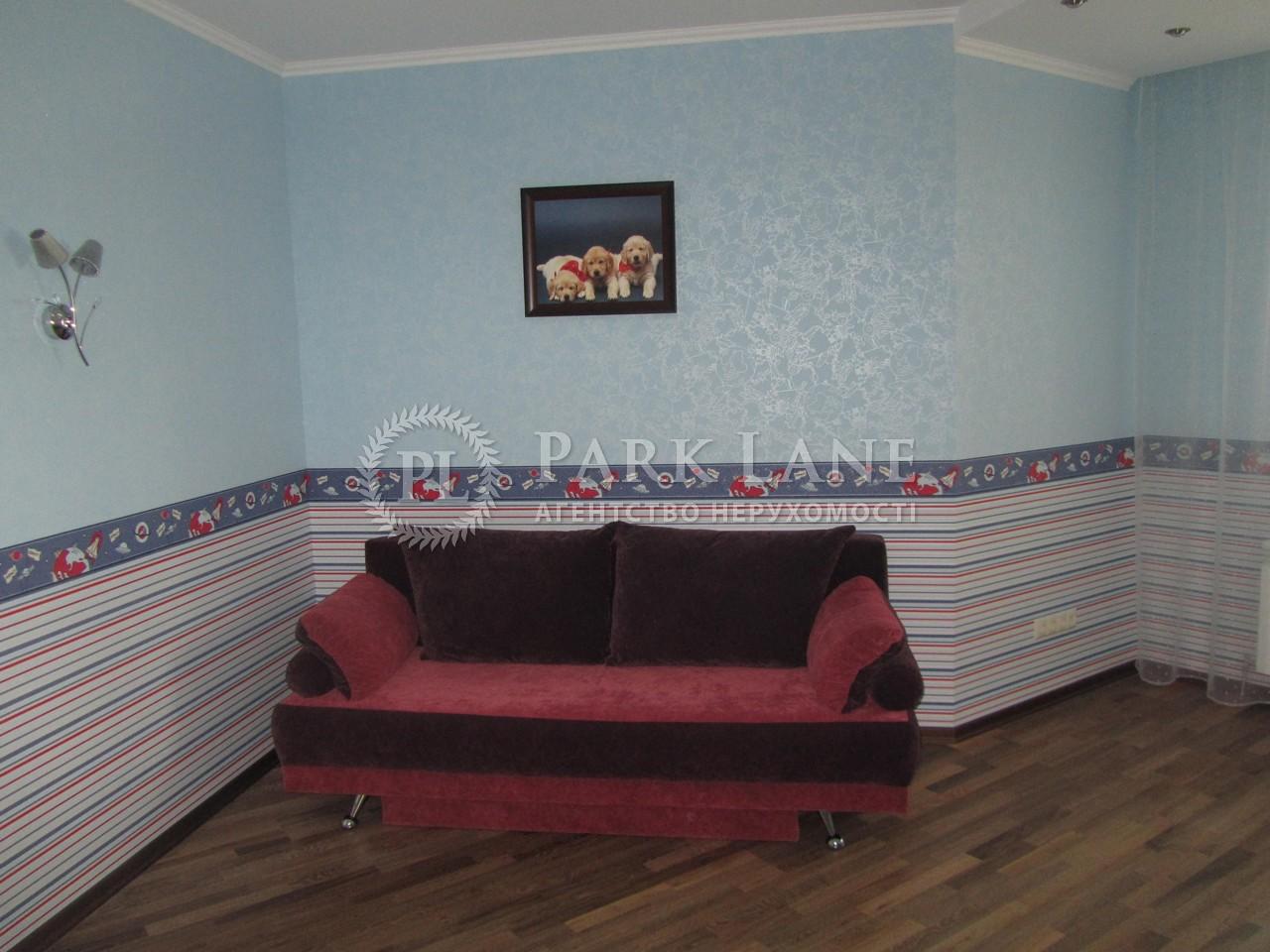 Квартира ул. Княжий Затон, 21, Киев, Z-370542 - Фото 10