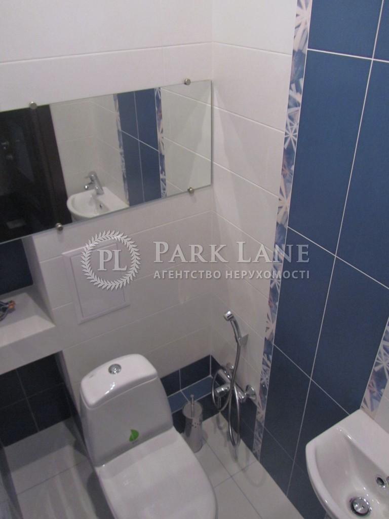 Квартира ул. Княжий Затон, 21, Киев, Z-370542 - Фото 19