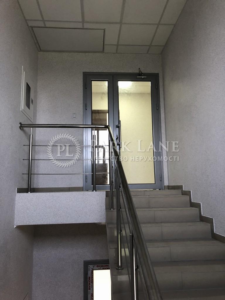 Нежилое помещение, ул. Довбуша Олексы, Киев, Z-365663 - Фото 6