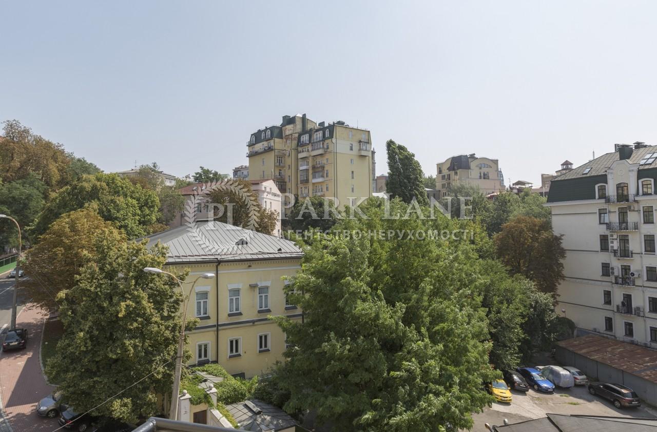 Квартира ул. Круглоуниверситетская, 7, Киев, R-25246 - Фото 14
