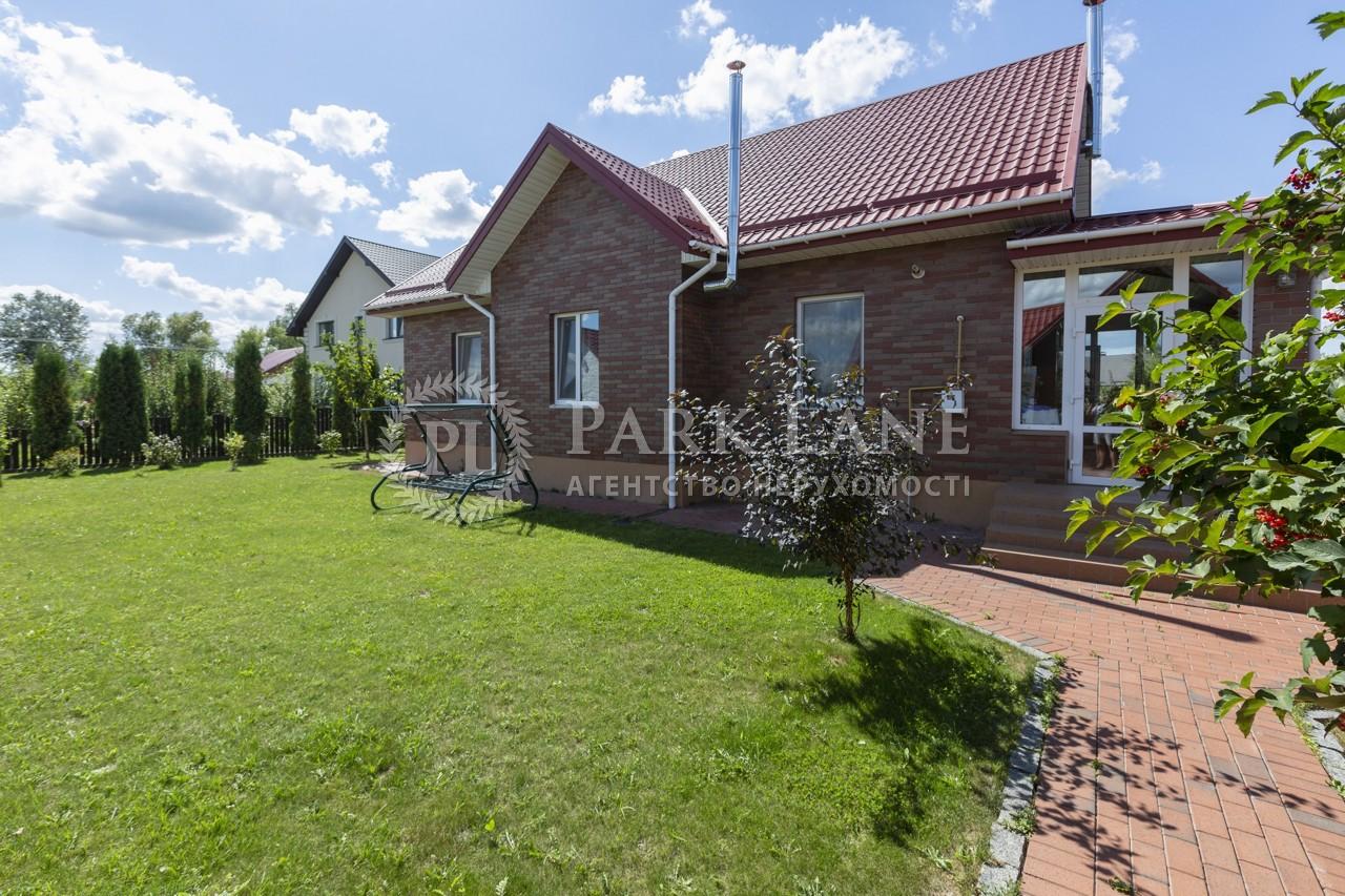 Дом Вересая Остапа пер., Борисполь, K-26818 - Фото 43