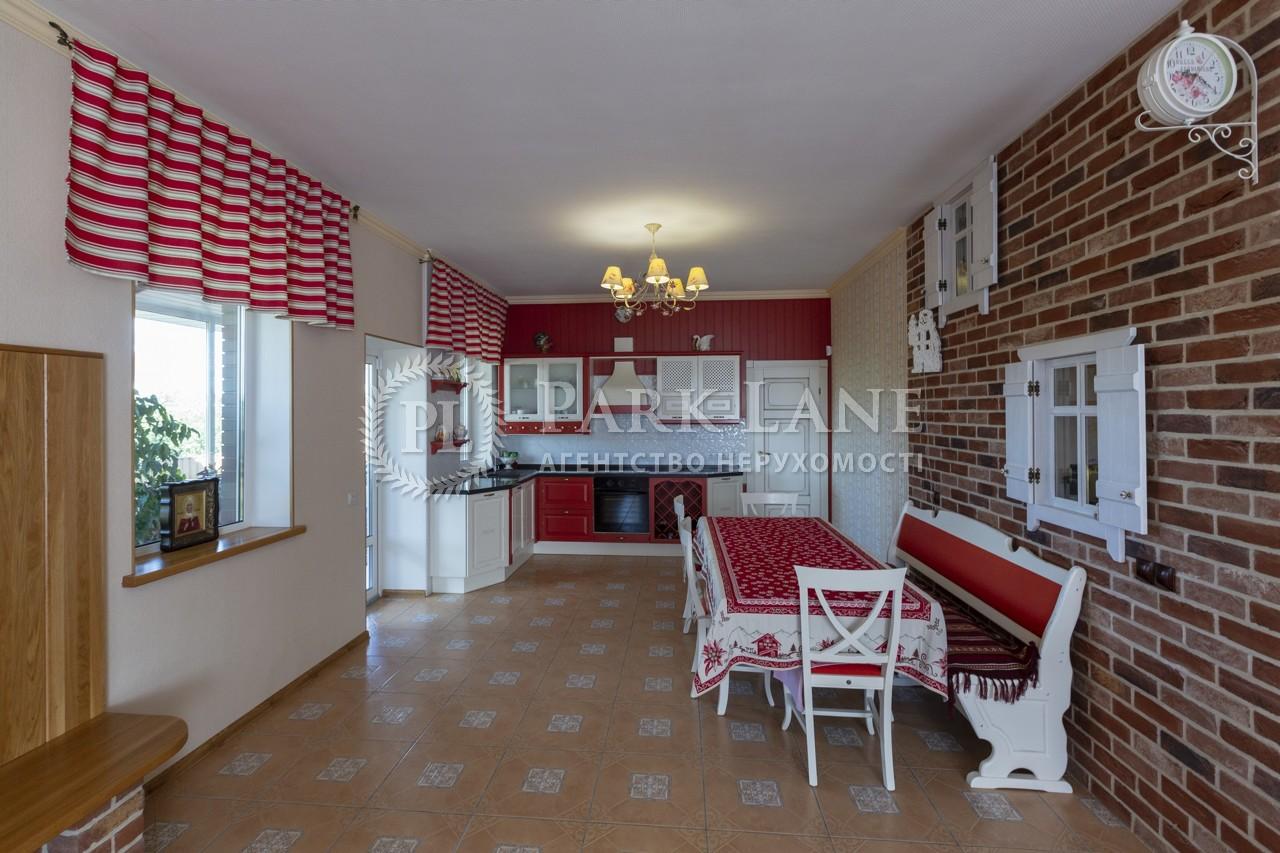 Дом Вересая Остапа пер., Борисполь, K-26818 - Фото 8