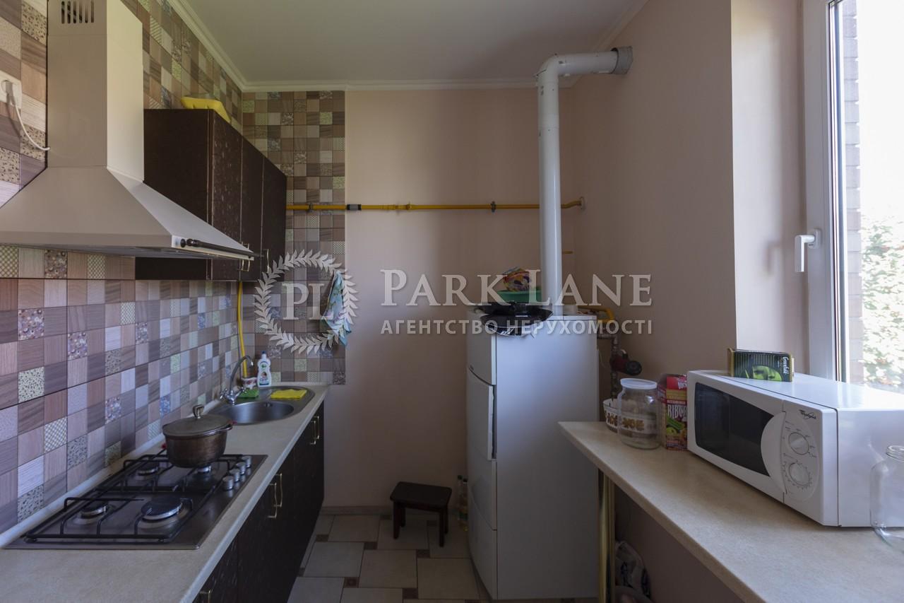 Дом Вересая Остапа пер., Борисполь, K-26818 - Фото 34