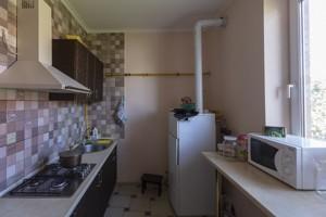 Дом K-26818, Вересая Остапа пер., Борисполь - Фото 36