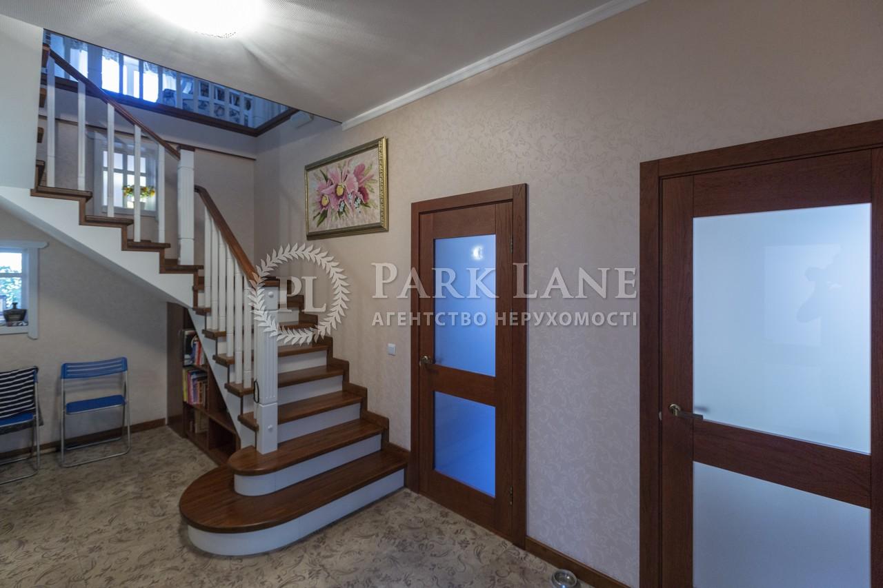 Дом Вересая Остапа пер., Борисполь, K-26818 - Фото 20