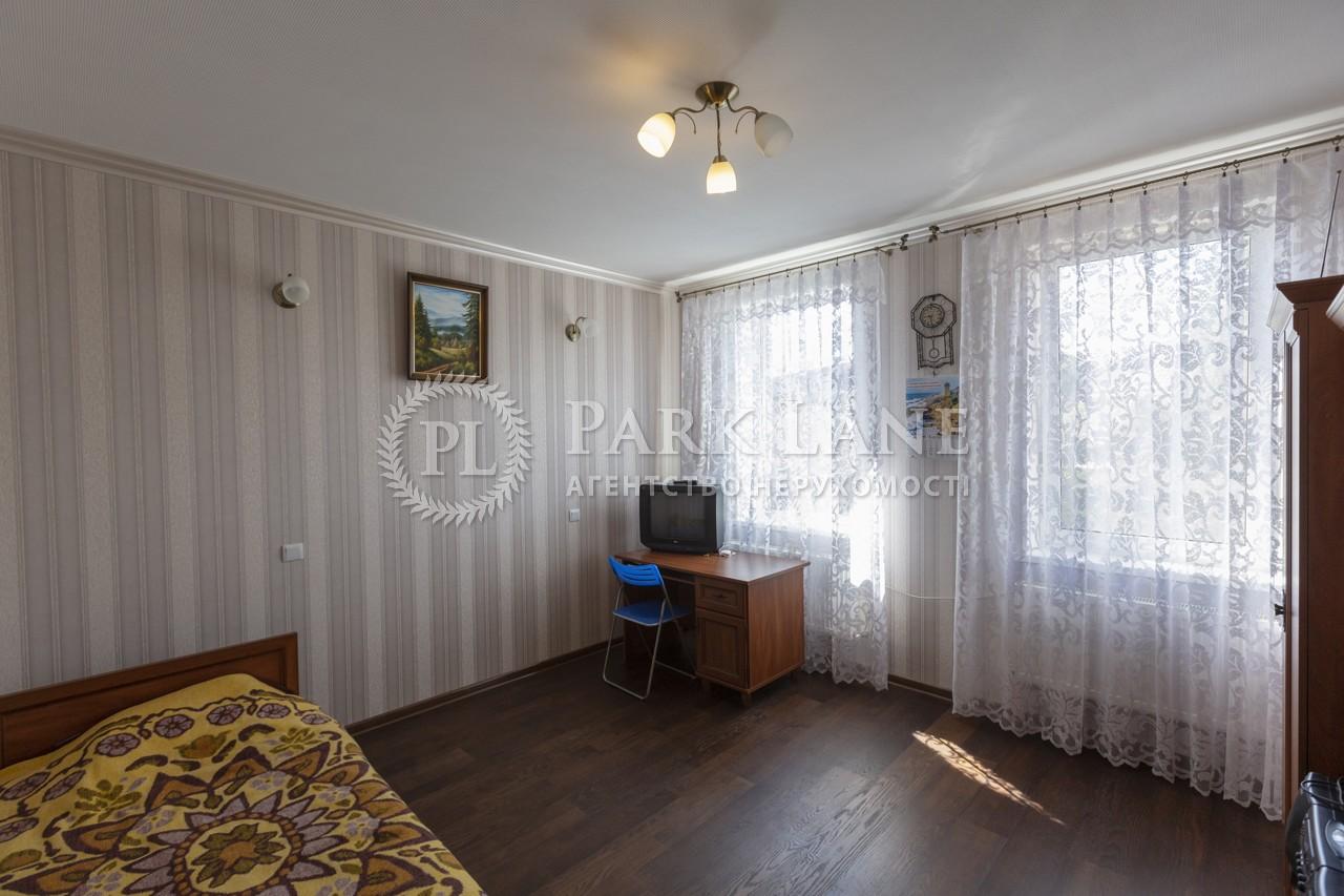 Дом Вересая Остапа пер., Борисполь, K-26818 - Фото 11