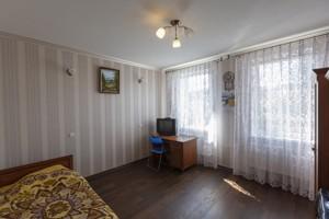 Дом K-26818, Вересая Остапа пер., Борисполь - Фото 13