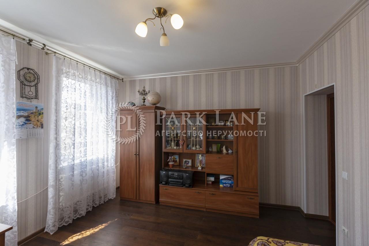 Дом Вересая Остапа пер., Борисполь, K-26818 - Фото 12
