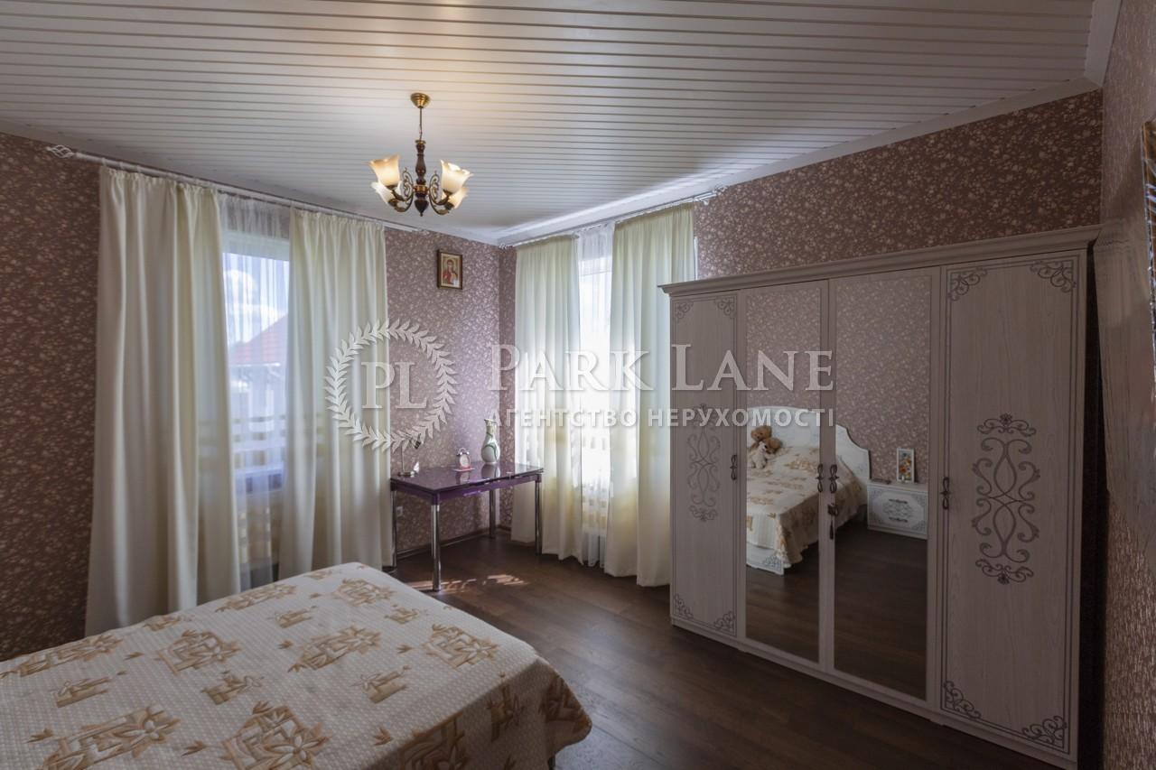 Дом Вересая Остапа пер., Борисполь, K-26818 - Фото 13