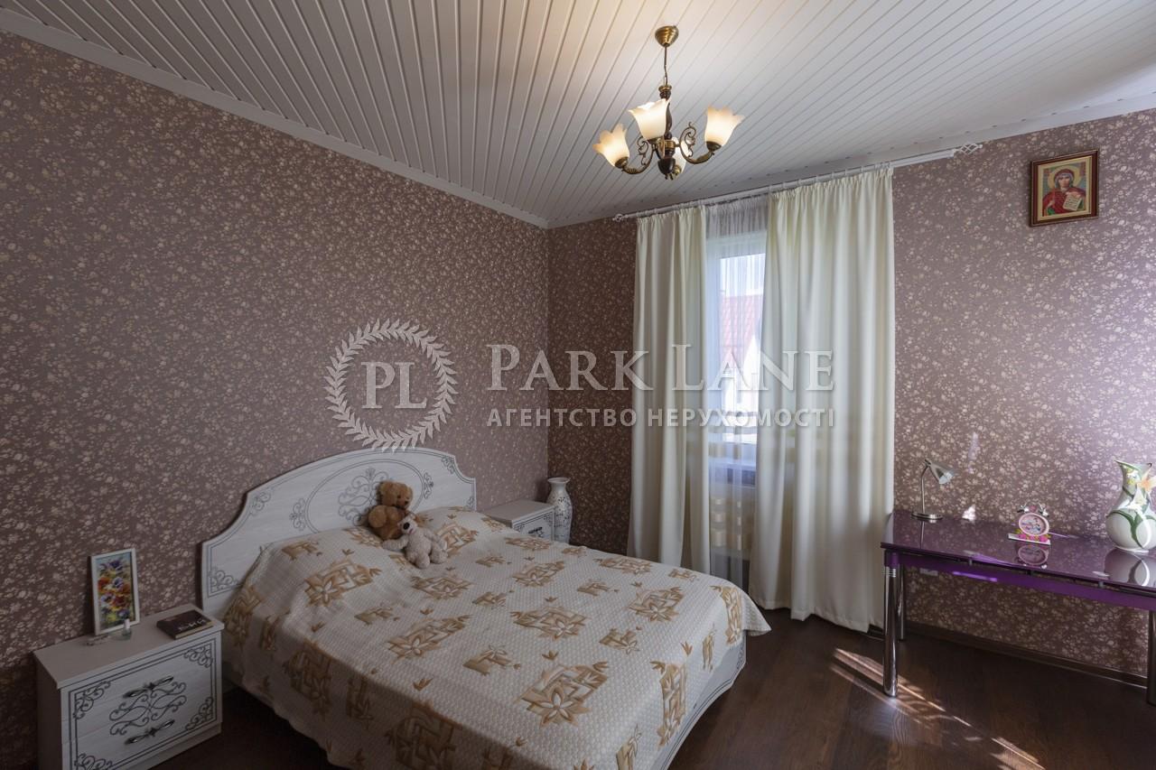 Дом Вересая Остапа пер., Борисполь, K-26818 - Фото 14