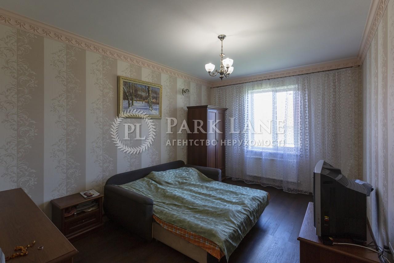 Дом Вересая Остапа пер., Борисполь, K-26818 - Фото 15