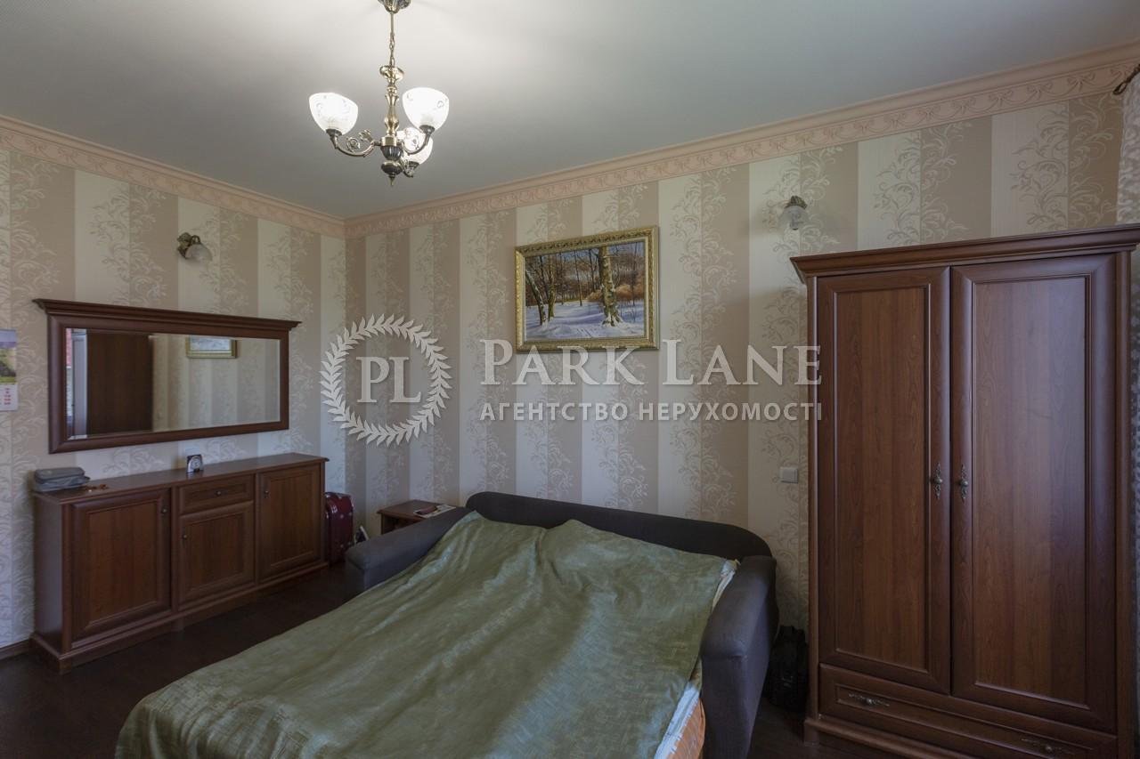 Дом Вересая Остапа пер., Борисполь, K-26818 - Фото 16