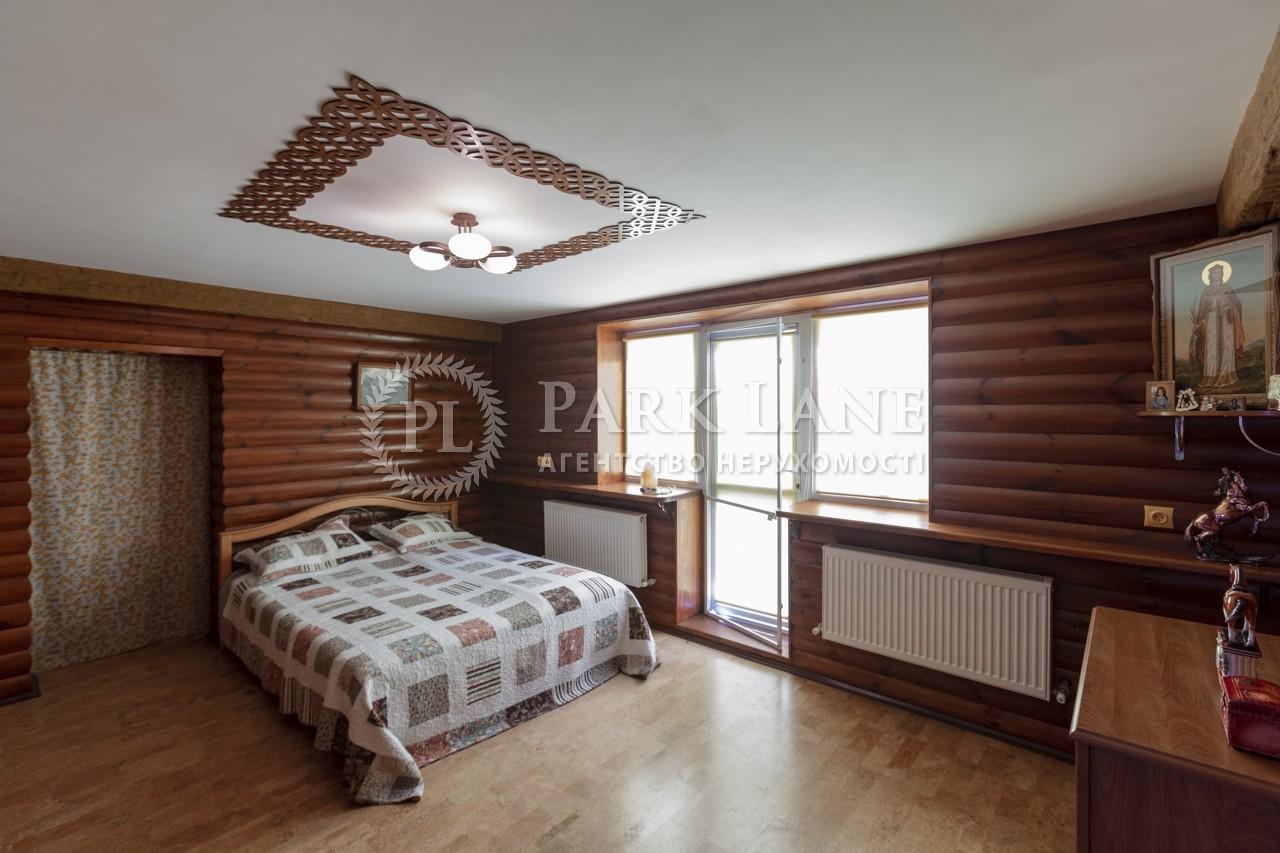 Дом Вересая Остапа пер., Борисполь, K-26818 - Фото 17