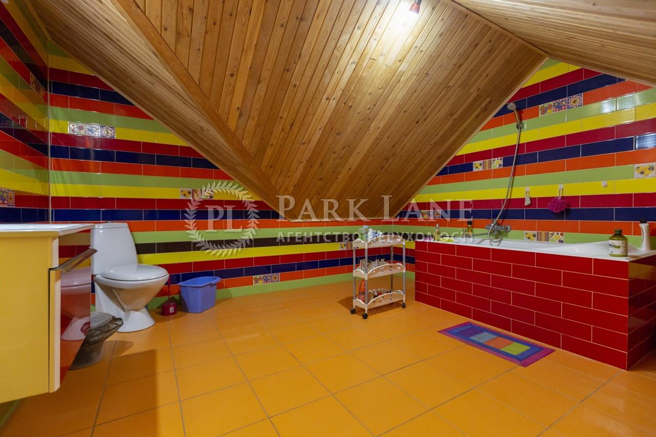 Дом Вересая Остапа пер., Борисполь, K-26818 - Фото 24