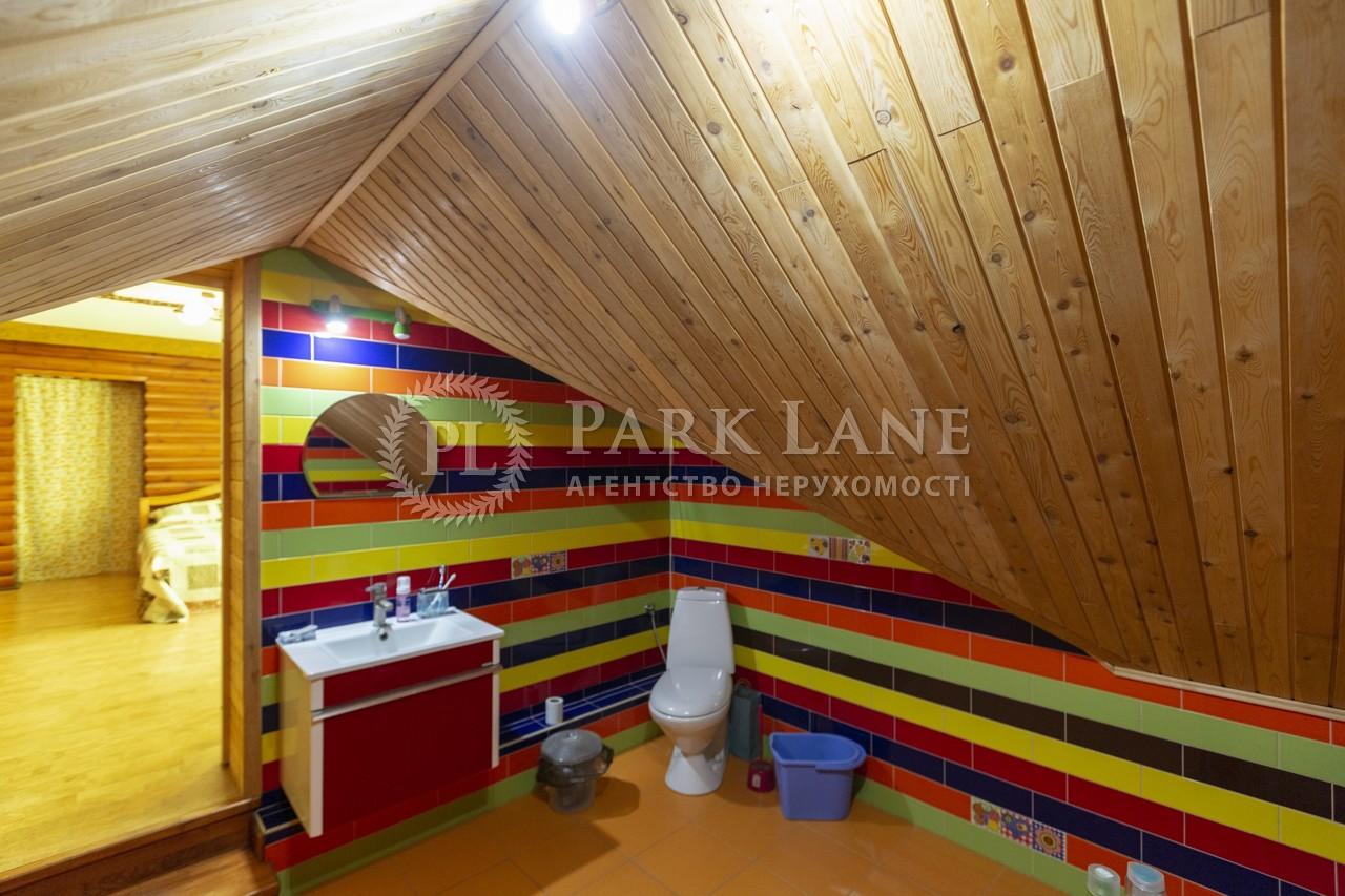 Дом Вересая Остапа пер., Борисполь, K-26818 - Фото 25