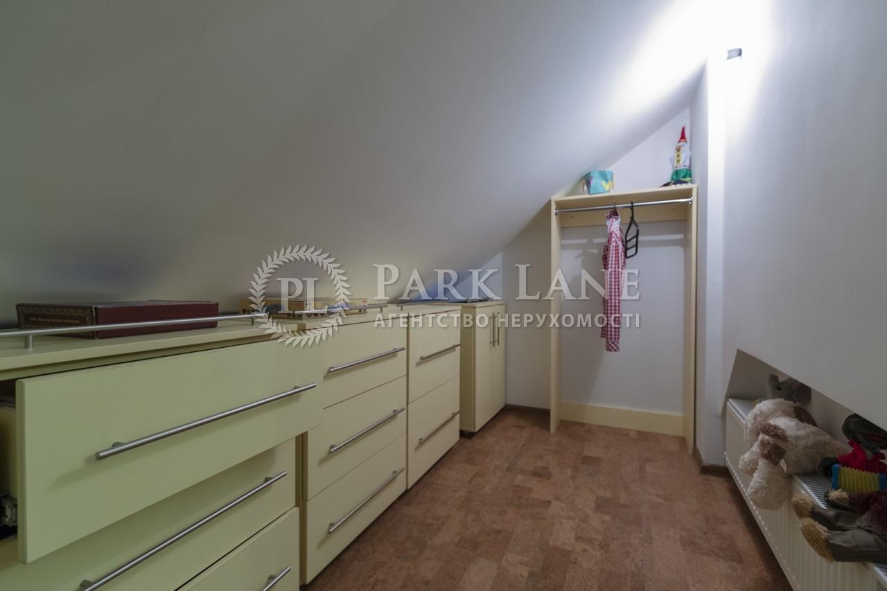 Дом Вересая Остапа пер., Борисполь, K-26818 - Фото 28