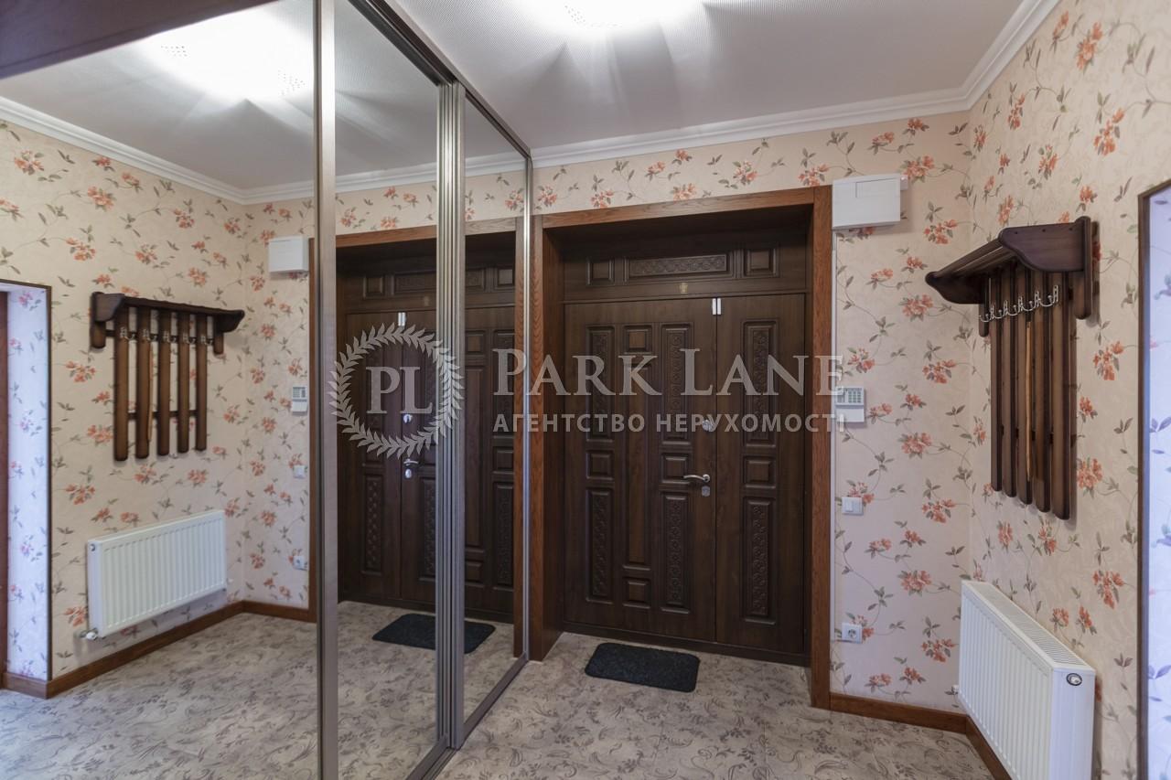 Дом Вересая Остапа пер., Борисполь, K-26818 - Фото 29