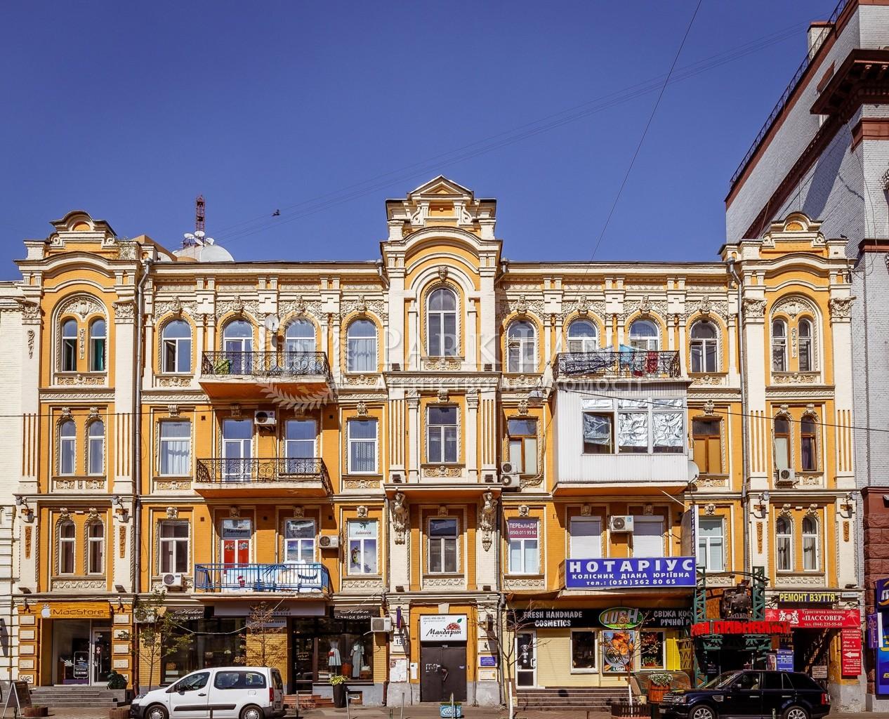 Квартира ул. Бассейная, 15, Киев, J-28267 - Фото 1