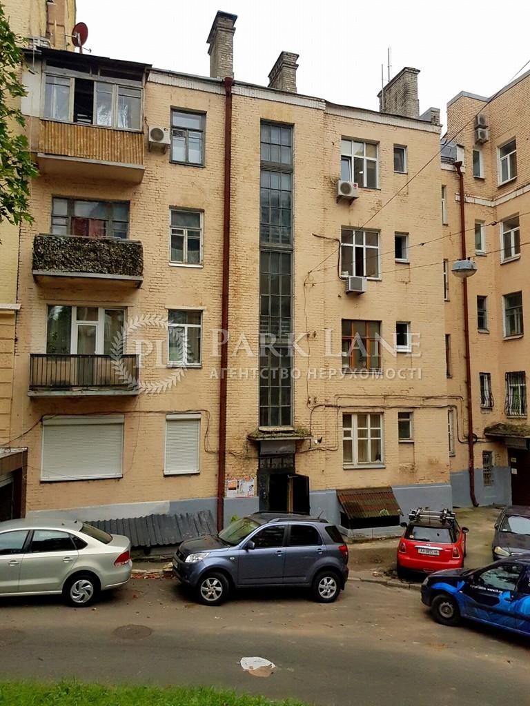 Квартира ул. Костельная, 6, Киев, B-100461 - Фото 18