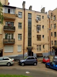 Офис, B-100462, Костельная, Киев - Фото 2