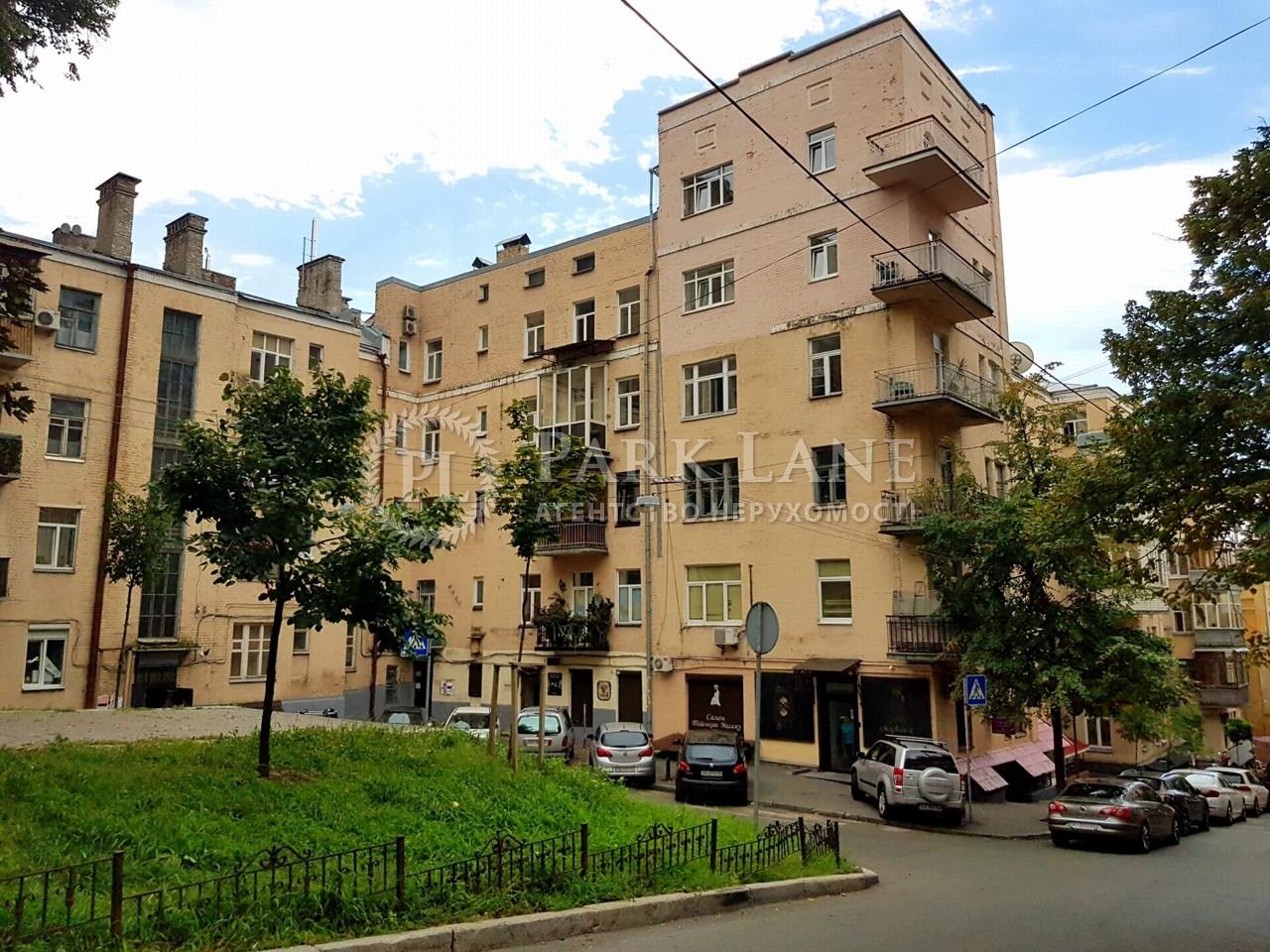 Квартира ул. Костельная, 6, Киев, B-100461 - Фото 1