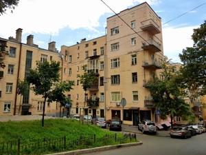 Офис, B-100462, Костельная, Киев - Фото 1