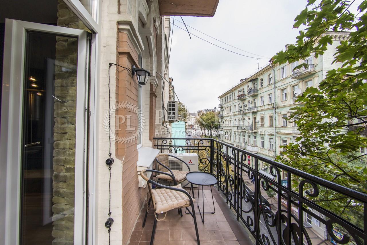 Квартира вул. Михайлівська, 19, Київ, K-26639 - Фото 16