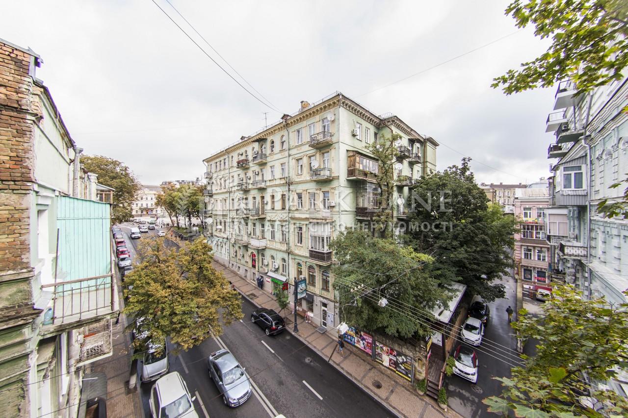Квартира вул. Михайлівська, 19, Київ, K-26639 - Фото 17