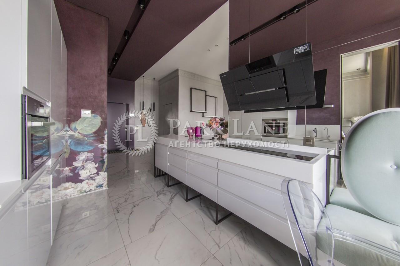 Квартира ул. Жилянская, 118, Киев, J-26308 - Фото 11