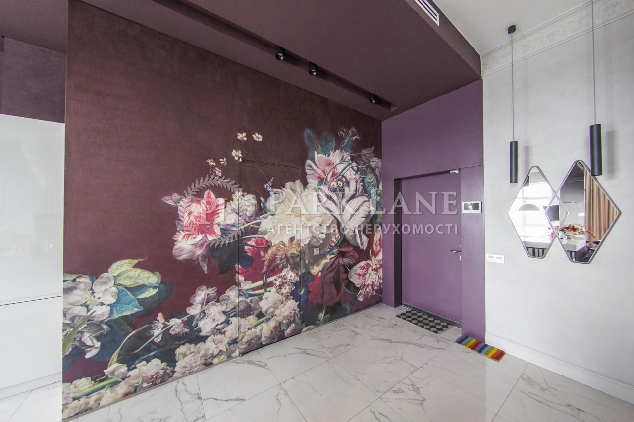 Квартира ул. Жилянская, 118, Киев, J-26308 - Фото 25