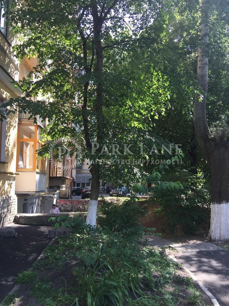 Квартира ул. Жилянская, 118, Киев, J-26308 - Фото 26