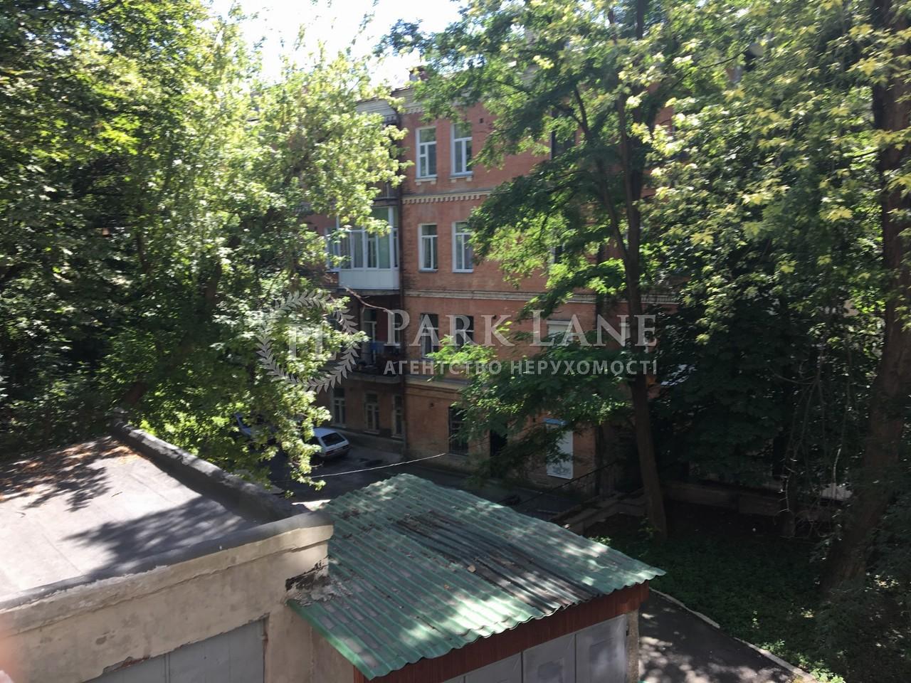 Квартира ул. Гончара Олеся, 45в, Киев, N-2679 - Фото 10