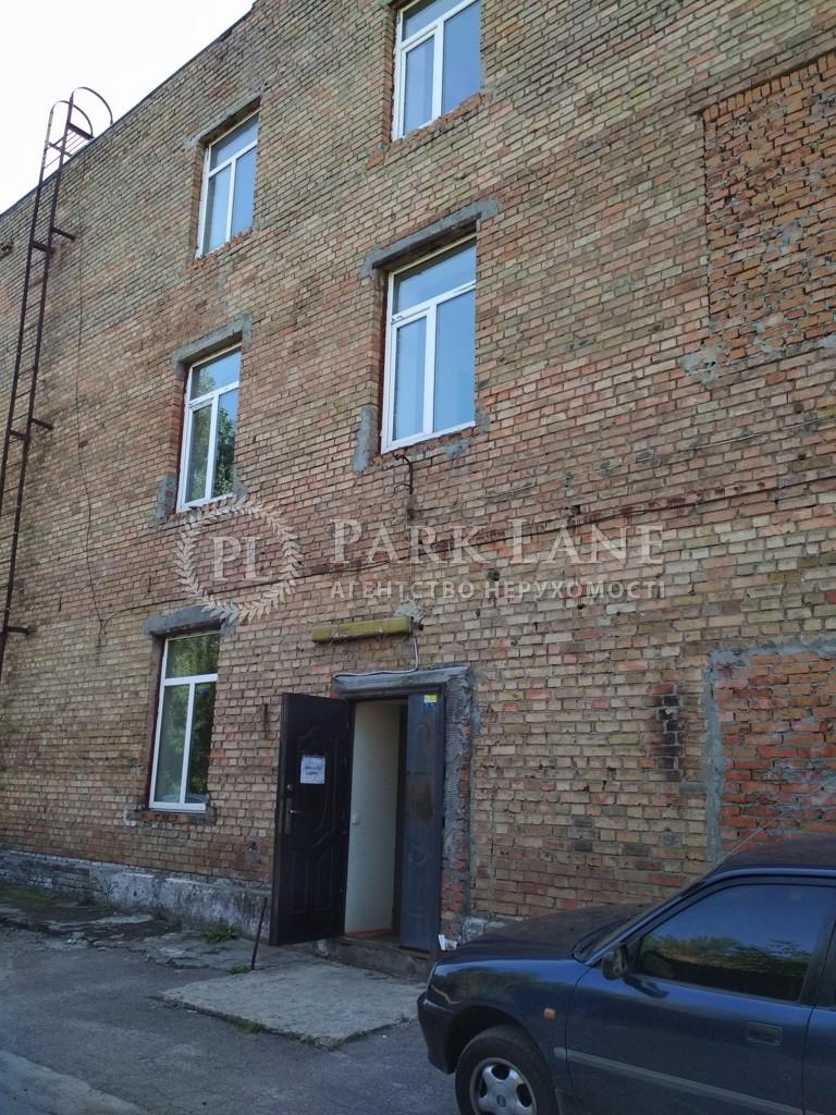 Имущественный комплекс, J-26291, Красноткацкая, Киев - Фото 2