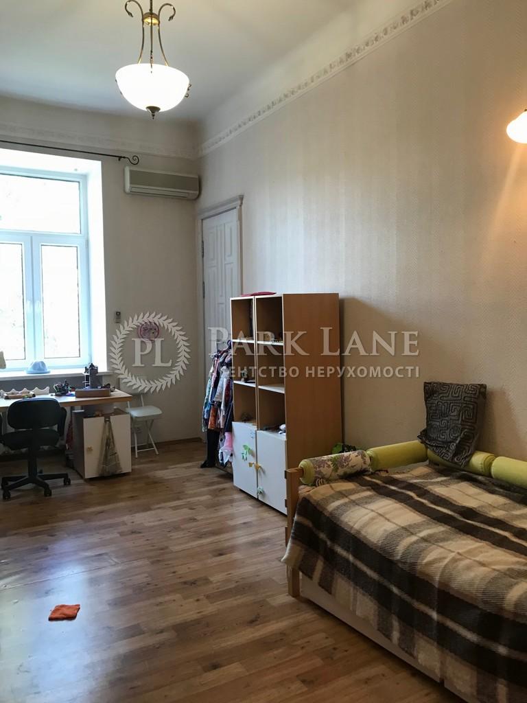 Квартира I-8469, Рейтарская, 34, Киев - Фото 7