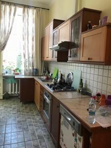 Квартира I-8469, Рейтарская, 34, Киев - Фото 10